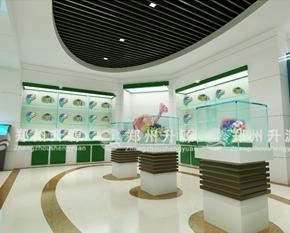 动物科学馆3