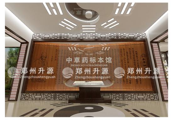 中草药科学馆
